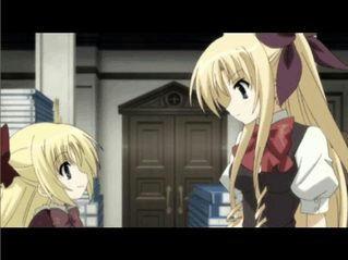 エリス&リリシア