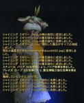 09-10-5@武器強化
