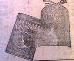 月経帯缶と袋