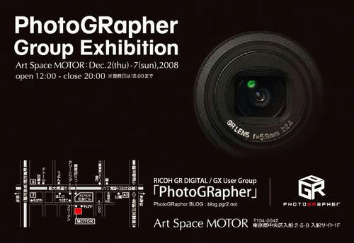 PhotoGRapher Group Exhibition