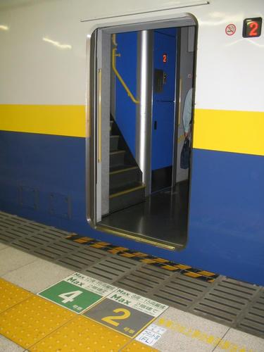 2_story_train.jpg