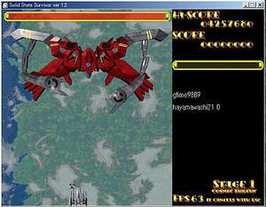 2007_7_2.jpg