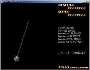 2007_8_5.jpg