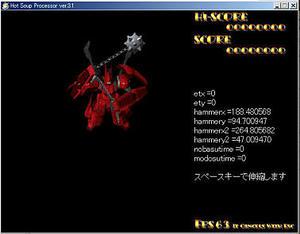 2007_8_8.jpg