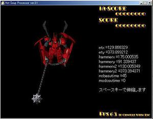 2007_8_81.jpg