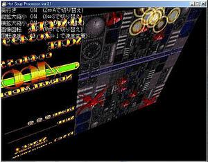2007_11_164.jpg
