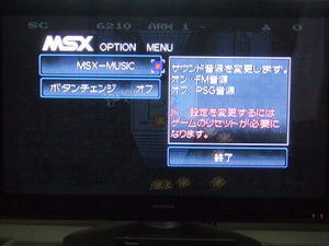s-DSCF5629.jpg