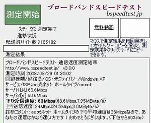 s-Edge1.jpg