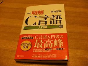s-DSCF6257.jpg