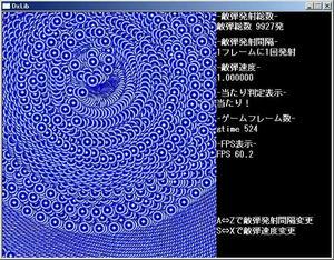 s-c2d2.jpg