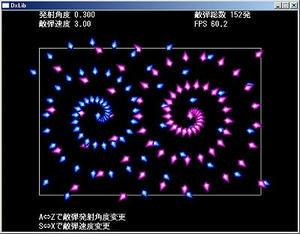 s-WS000166.jpg