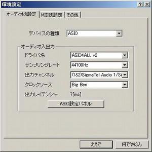 s-WS000173.jpg