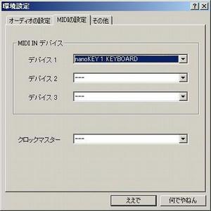 s-WS000174.jpg