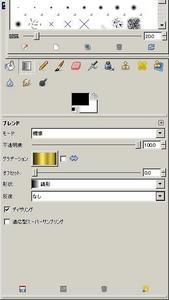 s-WS000227.jpg