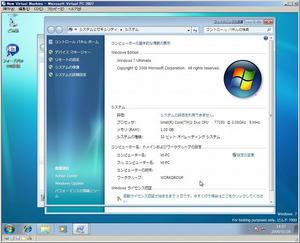 s-WS000233.jpg