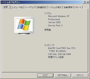 s-WS000246.jpg