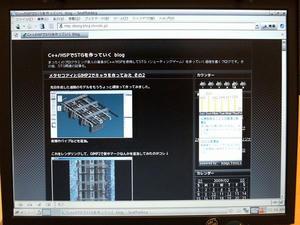 s-DSCF6572.jpg