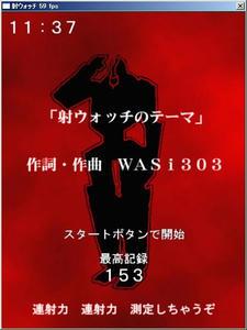 s-WS000277.jpg