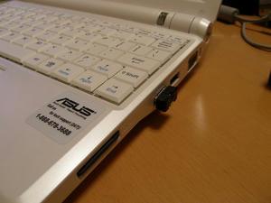 s-P3066763.jpg