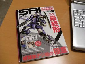 s-DSCF6790.jpg