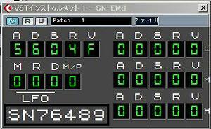 s-sn-emu.jpg
