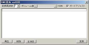 s-WS000578.jpg