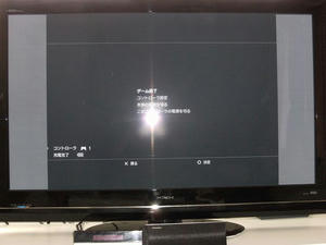 s-DSCF7106.jpg