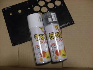 s-DSCF7400.jpg