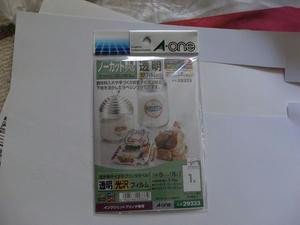 s-DSCF7417.jpg