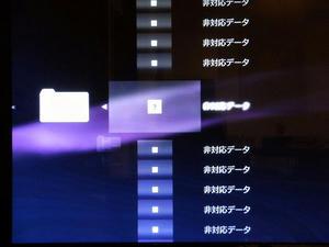 s-DSCF7584.jpg