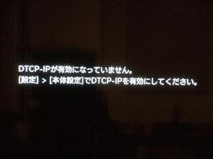 s-DSCF7588.jpg