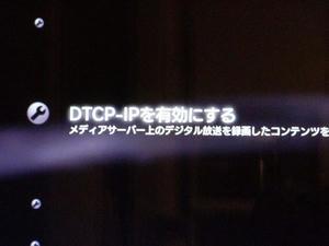 s-DSCF7610.jpg