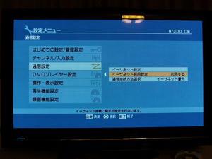 s-DSCF7614.jpg