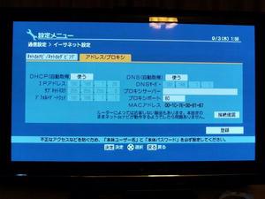 s-DSCF7616.jpg