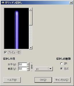 s-WS000726.jpg