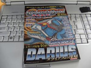 s-DSCF8092.jpg