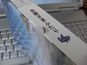 s-DSCF8169.jpg