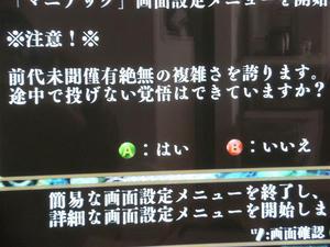 s-DSCF8180.jpg