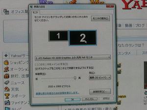 s-DSCF8827.jpg