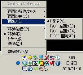 2010101.jpg
