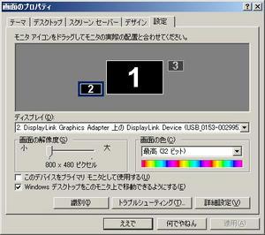 WS000766.JPG