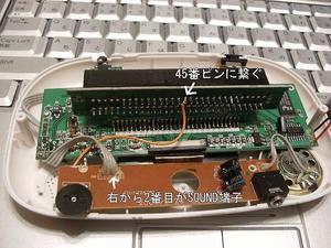 s-s-DSCF9181.jpg