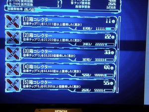 s-P4247487.jpg
