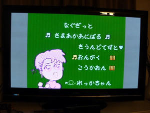 s-DSCF0097.jpg