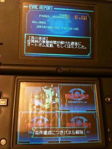 s-IMG_0608.jpg