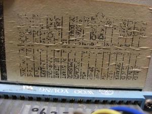 s-DSCF0581.jpg