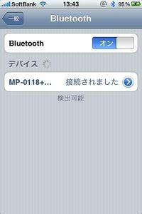 s-IMG_0706.jpg