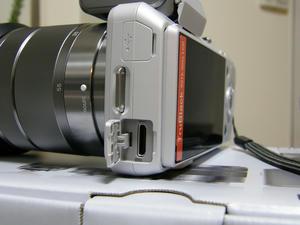 s-P9067493.jpg