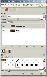 201009261.jpg
