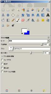 WS000856.JPG